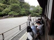京都庭園文化講座(12月22日~・全7回)の参加者募集