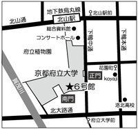 府大の地図_03.png