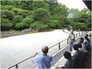 京都庭園文化講座 (全6回) のご案内 (再掲)