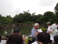 「京の庭めぐり」~第3回(12月18日) 西本願寺編~の参加者募集