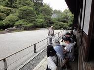 11月26日より開催(全5回) 「京都庭園文化講座」参加者募集のお知らせ