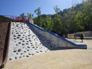 【お知らせ】宝が池公園子どもの楽園 夢の山工事完了について