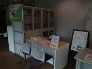 梅小路公園に「京都市緑のボランティアセンター専用窓口」を開設しました
