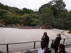 京の庭講座のイメージ