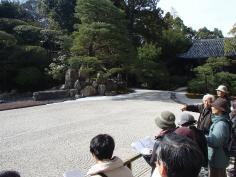 京の庭 講座のイメージ
