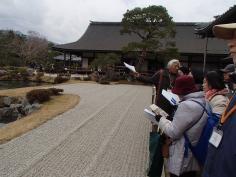 京の庭講座 2020 <中世の庭~『天龍寺』>のイメージ