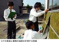 京都府立桂高等学校 バイオテクノロジー部(西京区)