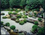 妙心寺退蔵院 方丈庭園、余香苑