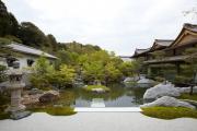 伏見稲荷大社・社務所庭園