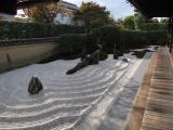 大徳寺・瑞峯院庭園