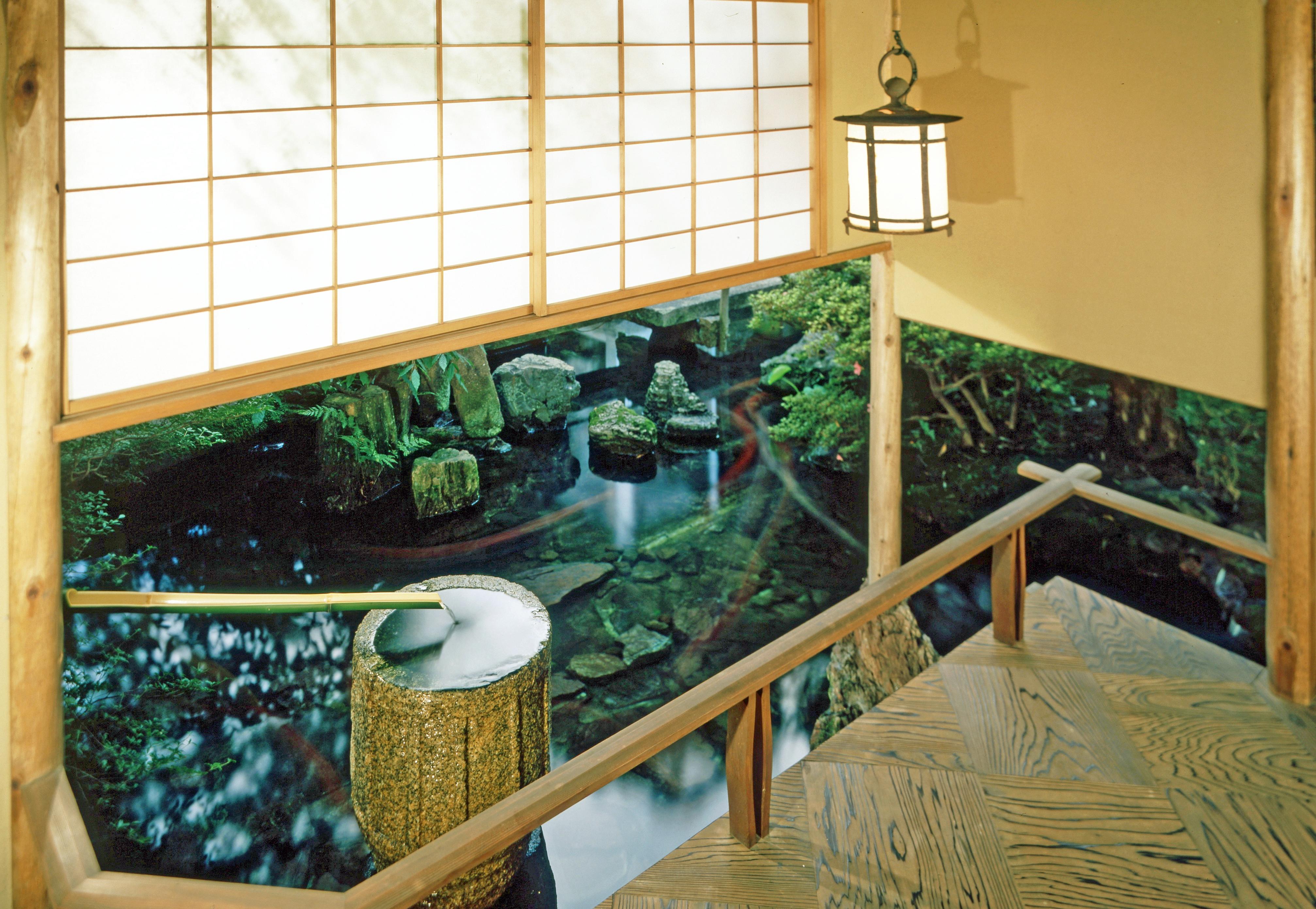 北村美術館「四君子苑」の画像