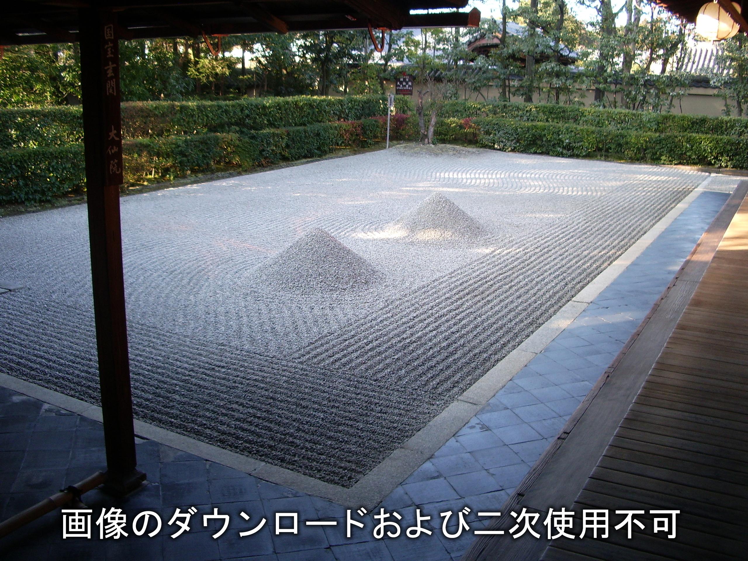 大仙院の庭園の画像