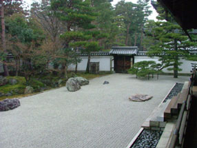 相国寺 裏方丈庭園、開山塔庭園の画像