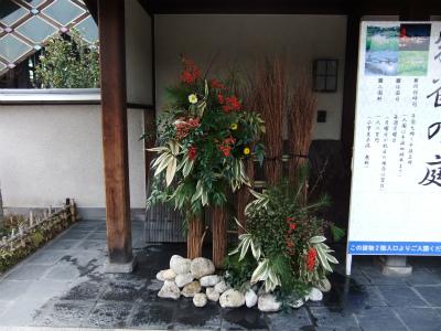 梅小路公園 お正月装飾 (1).jpg